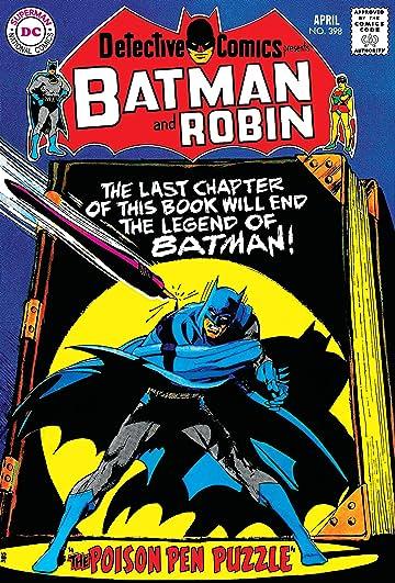 Detective Comics (1937-2011) #398