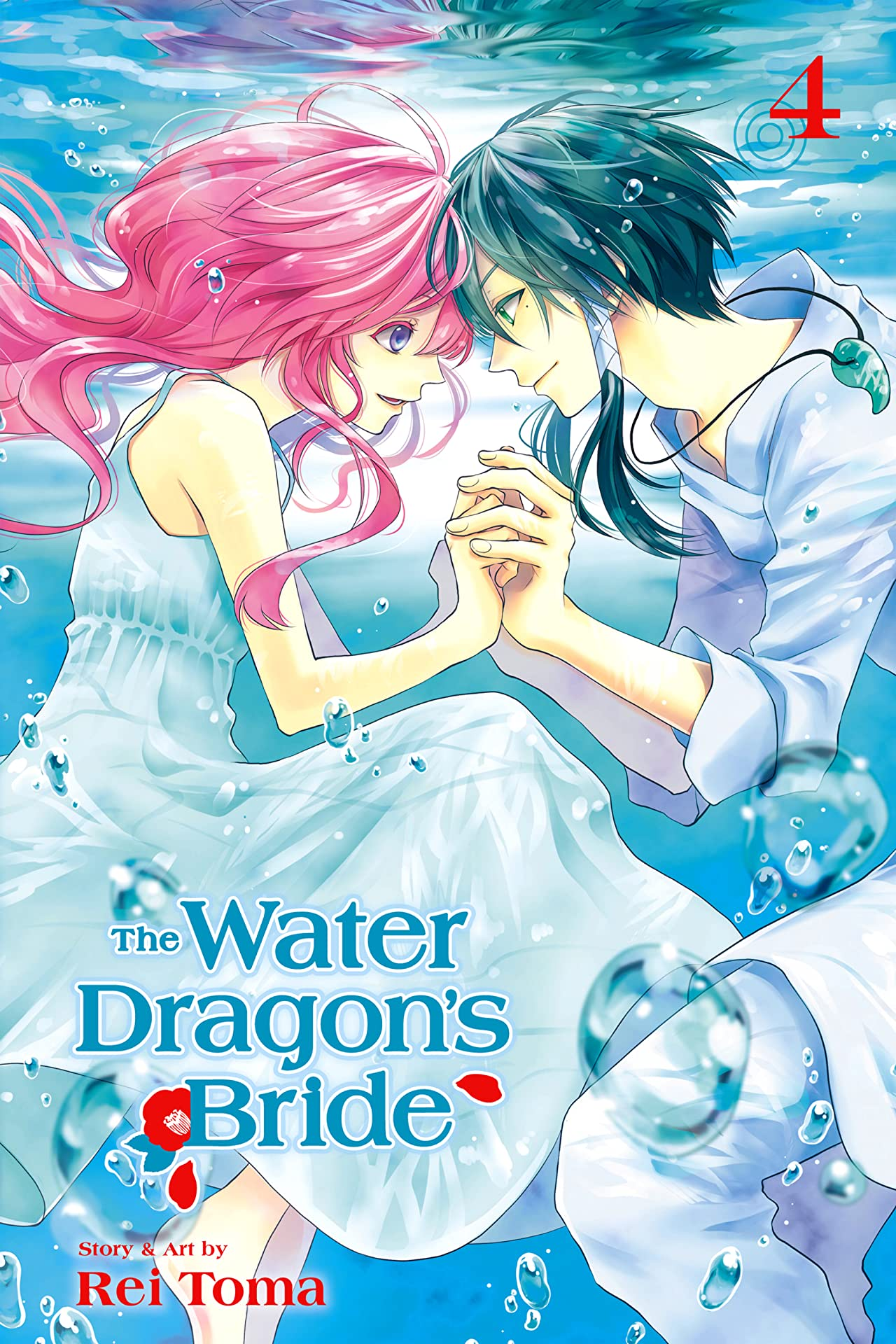 The Water Dragon's Bride Vol. 4