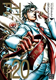 Terra Formars Tome 20