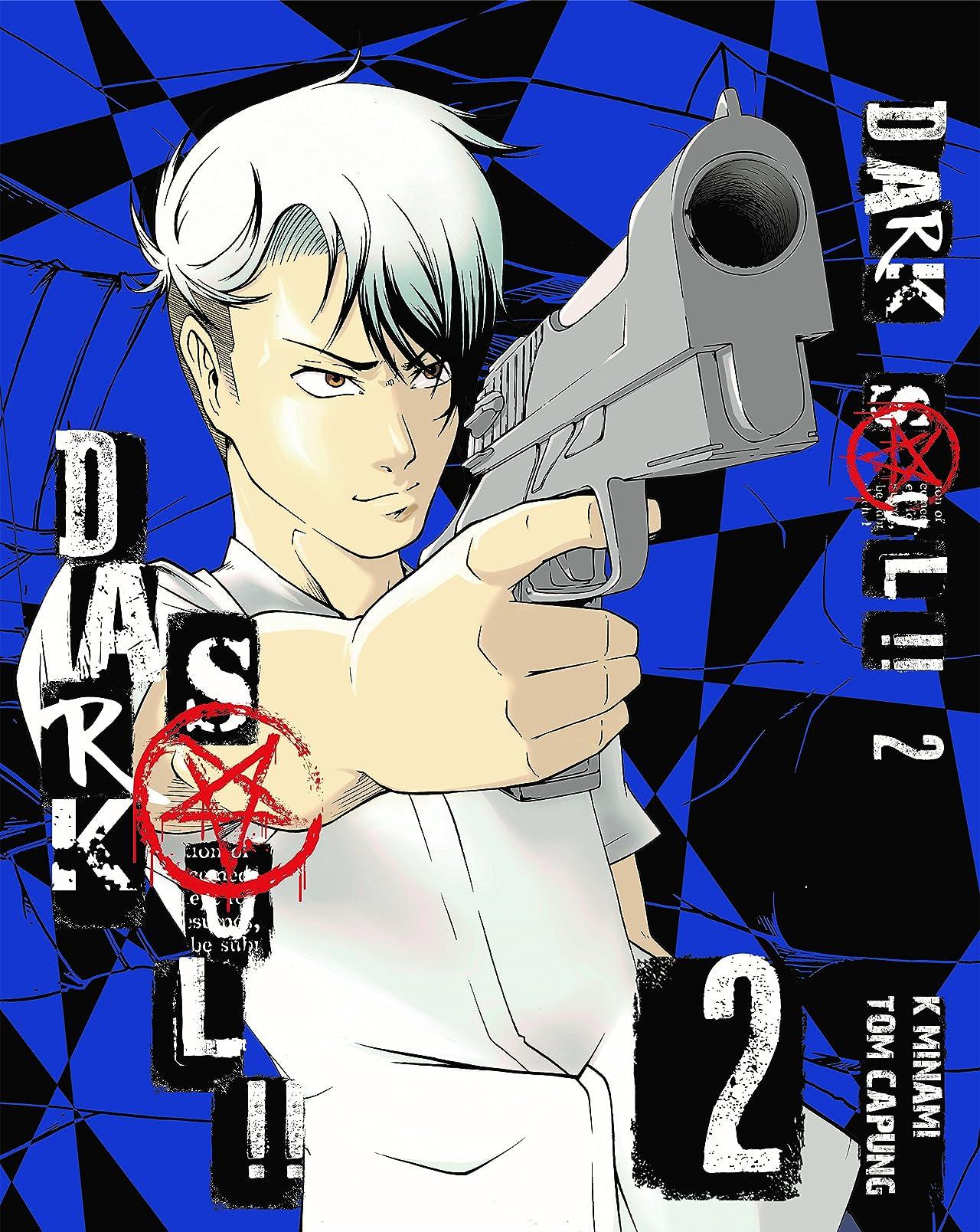 Dark Soul #2