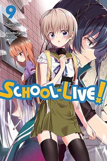 School-Live! Vol. 9