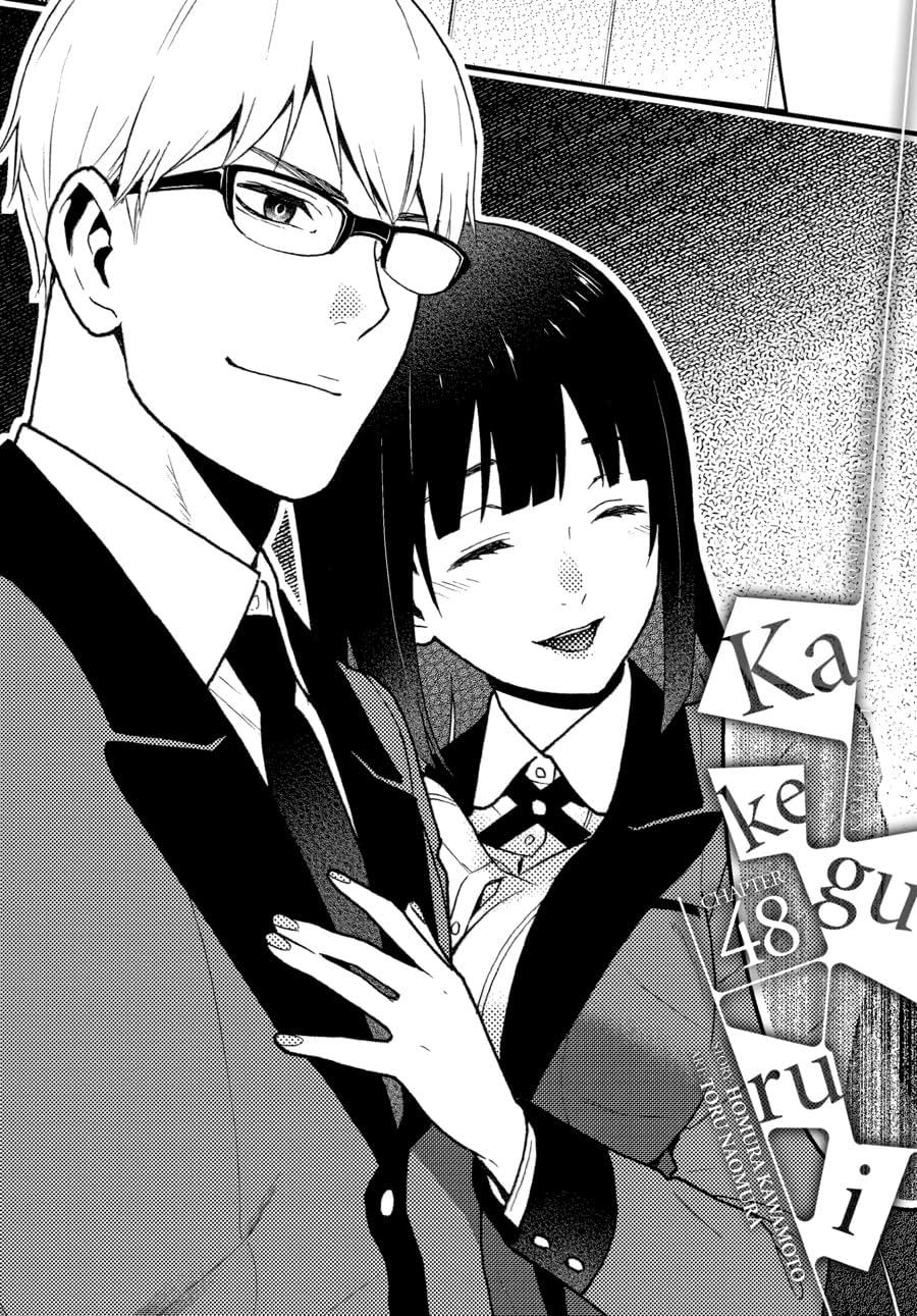 Kakegurui - Compulsive Gambler - #48