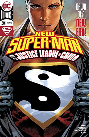 New Super-Man and the Justice League of China (2016-2018) #20