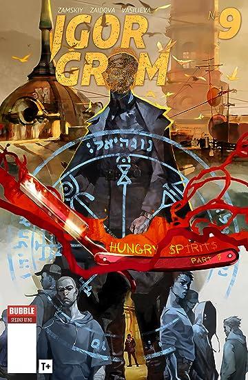 Igor Grom #9