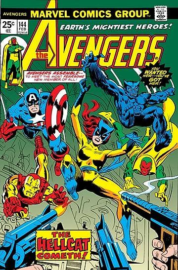 Avengers (1963-1996) #144