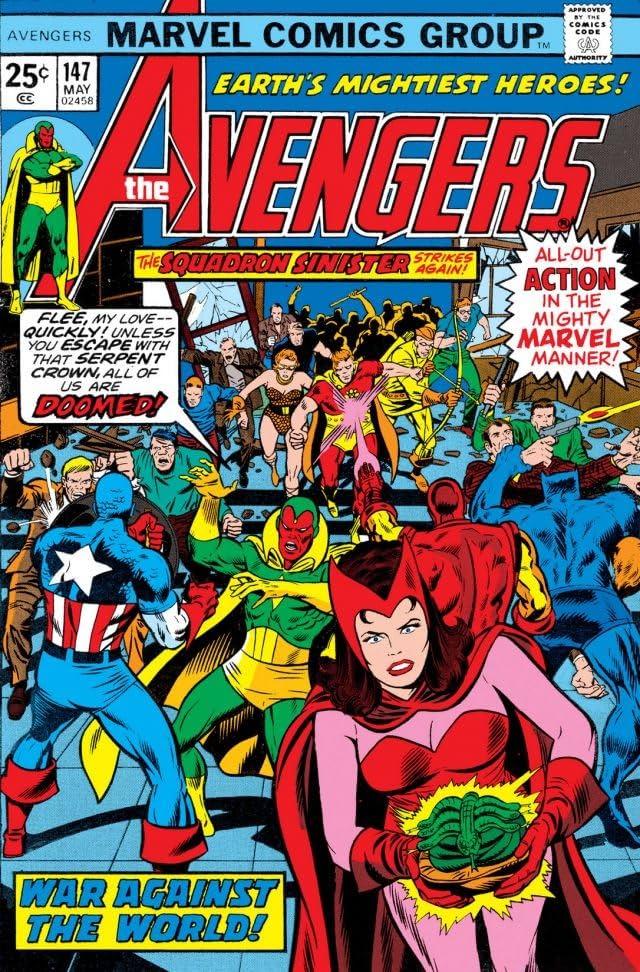Avengers (1963-1996) #147
