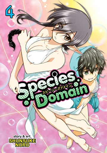 Species Domain Vol. 4