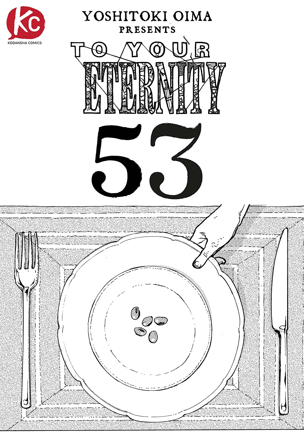 To Your Eternity #53