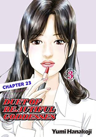 DUET OF BEAUTIFUL GODDESSES #23