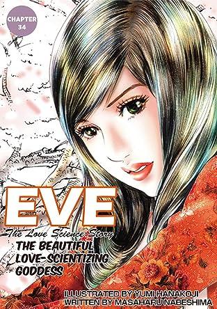 EVE:THE BEAUTIFUL LOVE-SCIENTIZING GODDESS #34