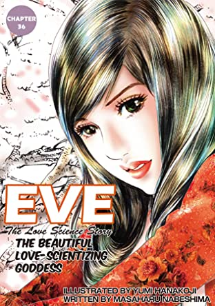 EVE:THE BEAUTIFUL LOVE-SCIENTIZING GODDESS #36
