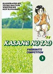 KASANE NO TAO Vol. 3