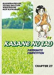 KASANE NO TAO #27