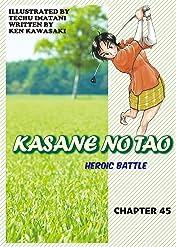 KASANE NO TAO #45