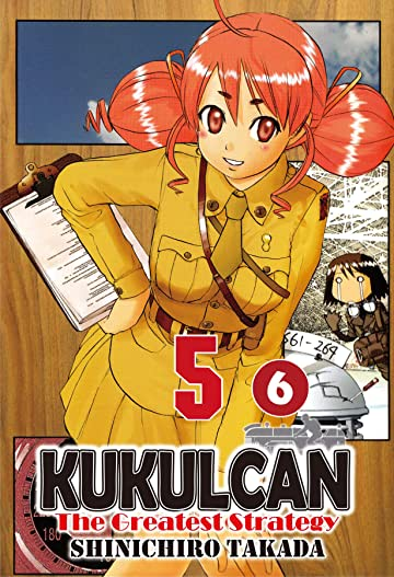 KUKULCAN The Greatest Strategy #34