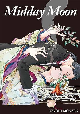 Midday Moon (Yaoi Manga) Vol. 1