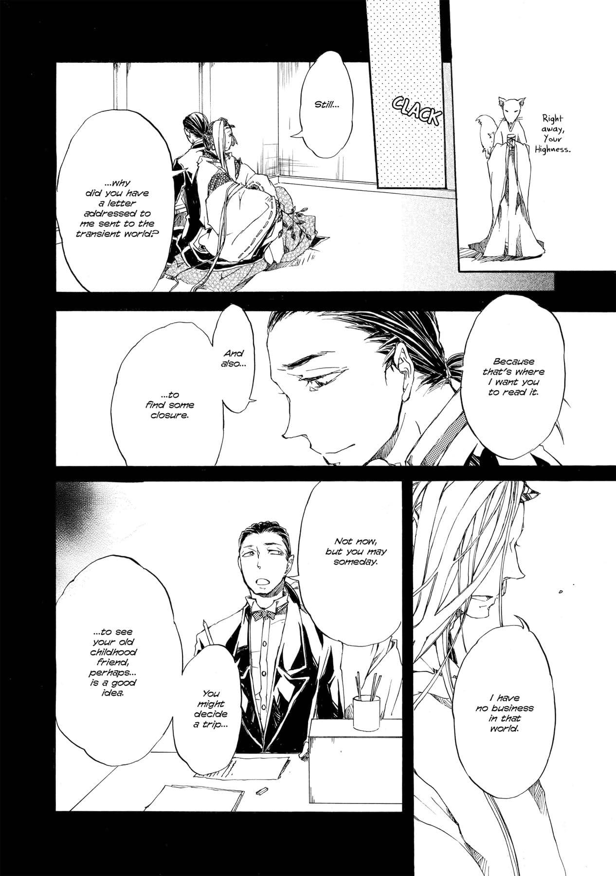 Midday Moon (Yaoi Manga) #5
