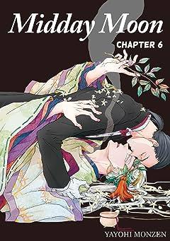 Midday Moon (Yaoi Manga) #6
