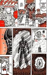 MIQUIZTLI Vol. 3
