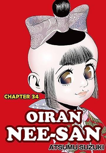 OIRAN NEE-SAN #34