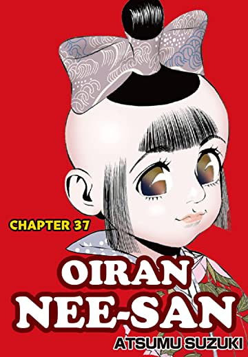 OIRAN NEE-SAN #37