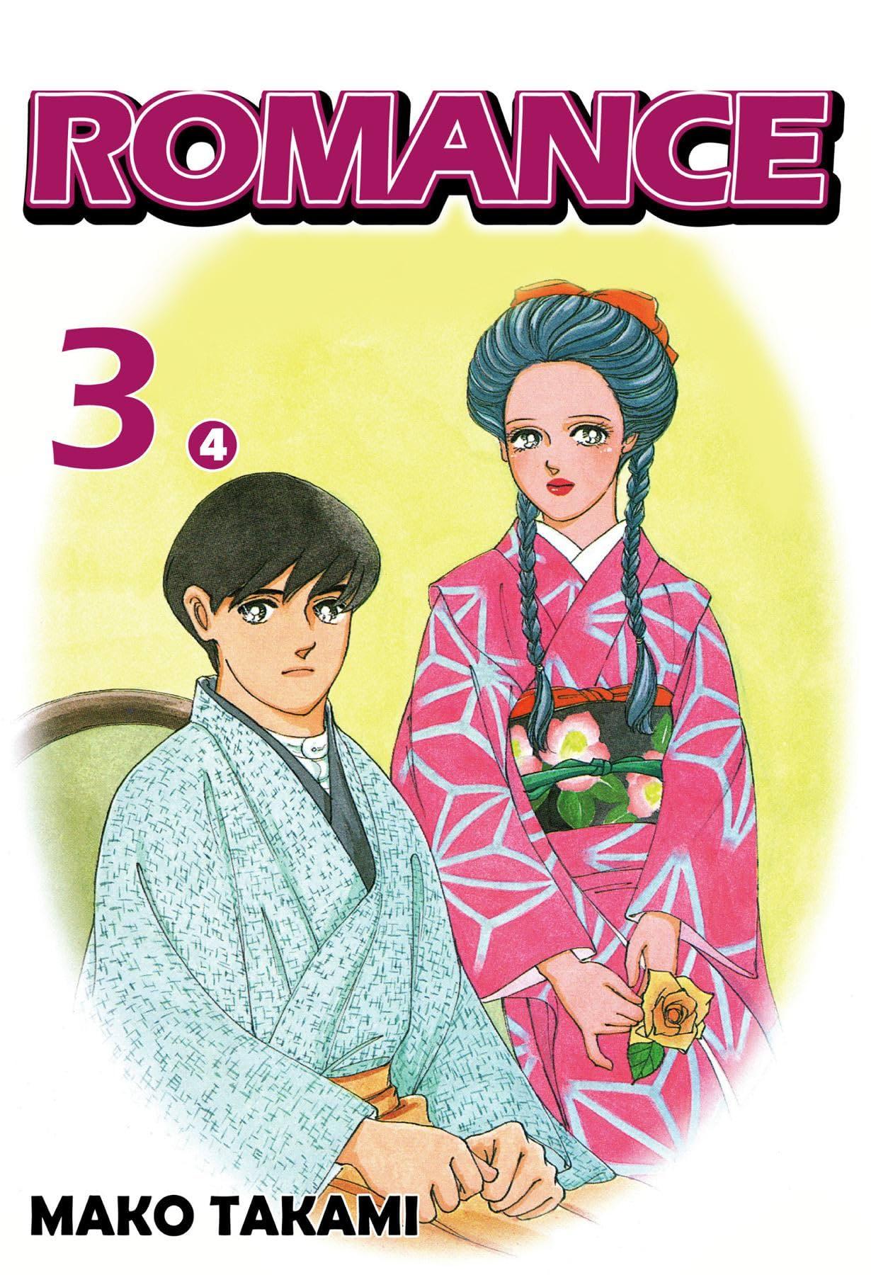 ROMANCE #18