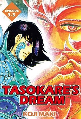 TASOKARE'S DREAM #17