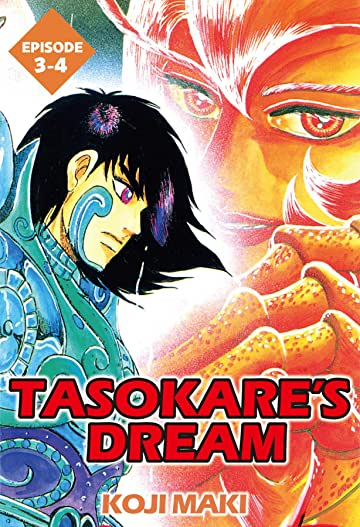 TASOKARE'S DREAM #18
