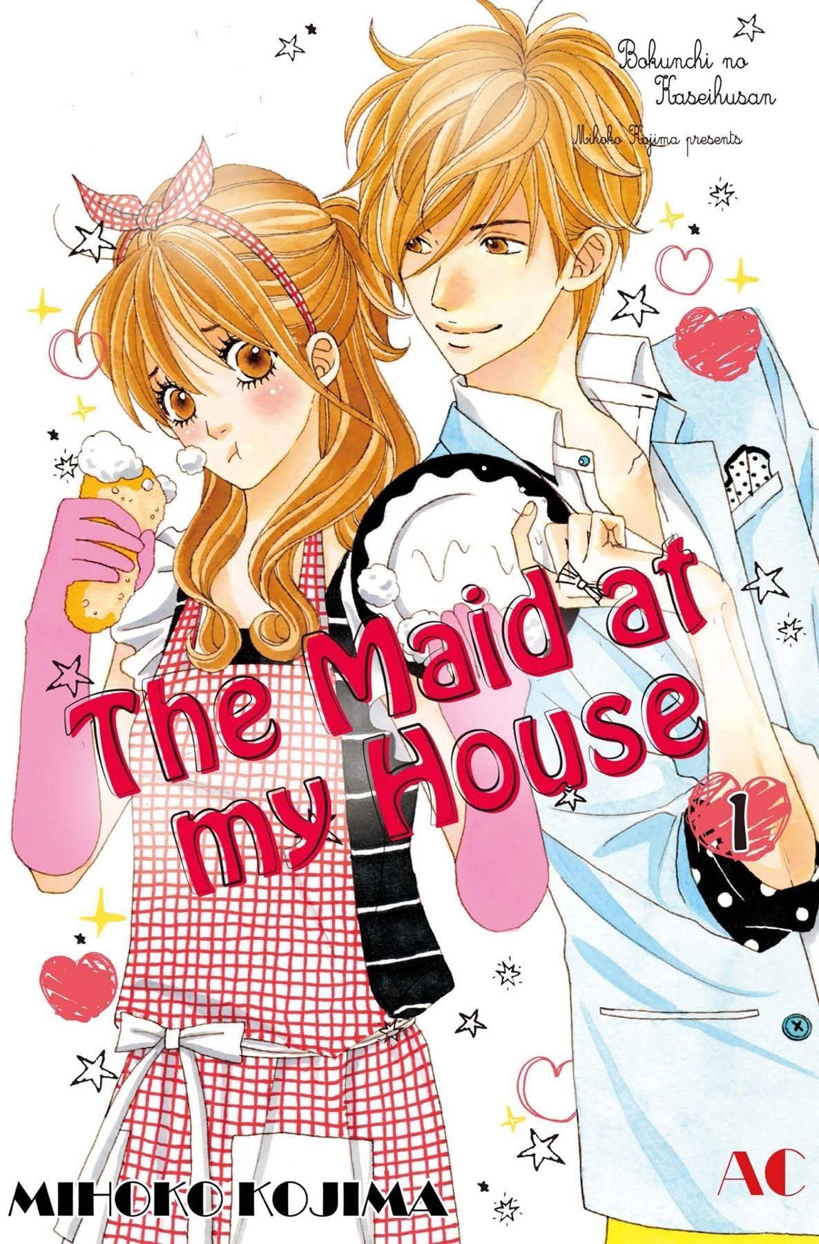 The Maid at my House Tome 1
