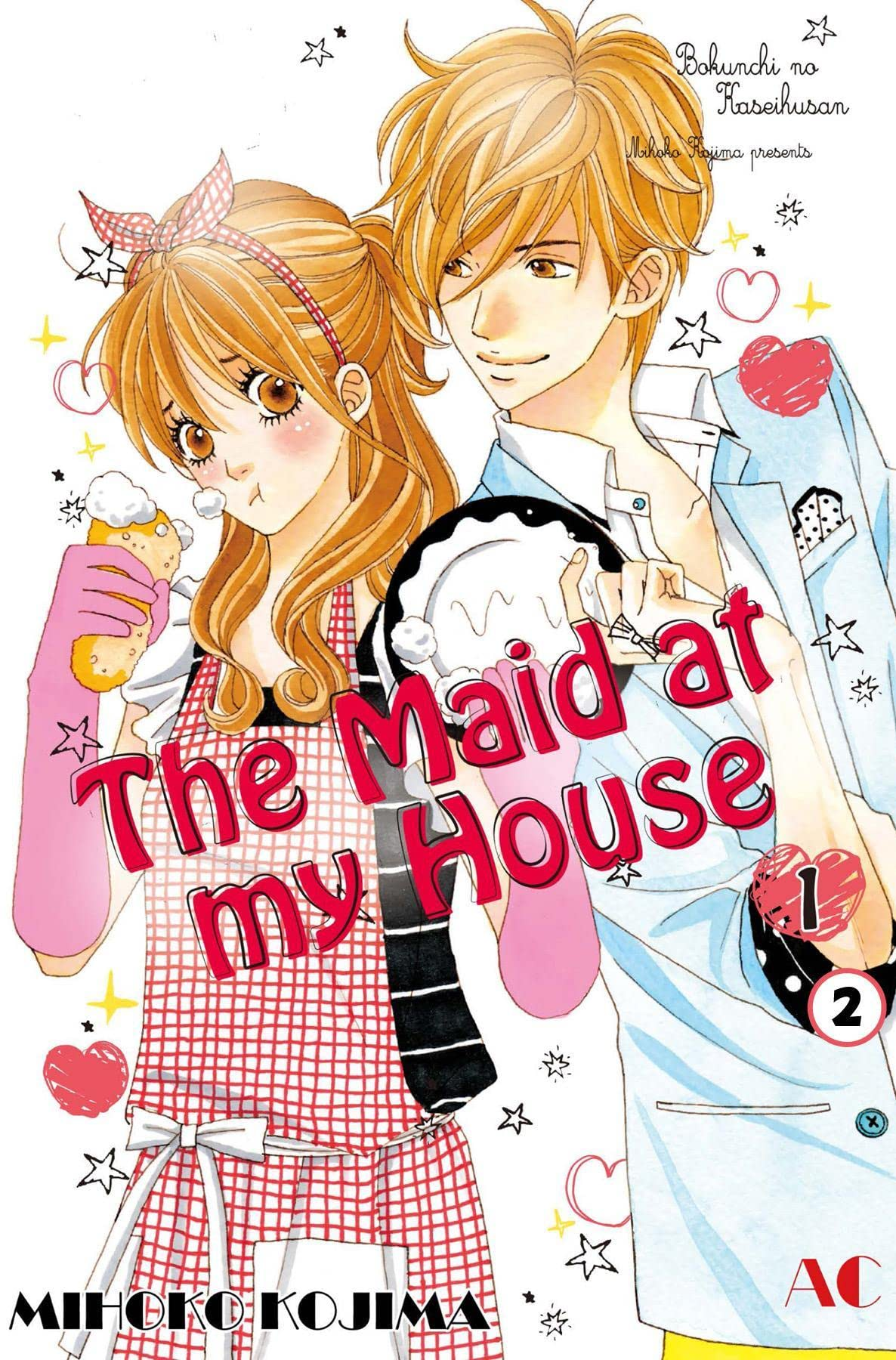 The Maid at my House #2