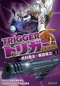 TRIGGER Vol. 3
