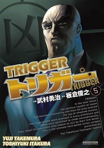 TRIGGER Vol. 5