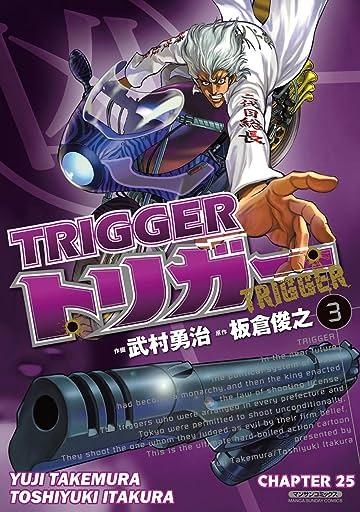 TRIGGER #25