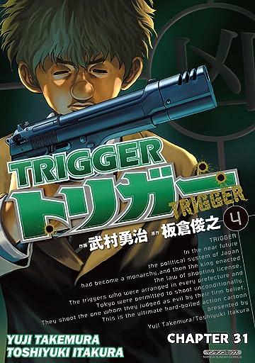 TRIGGER #31
