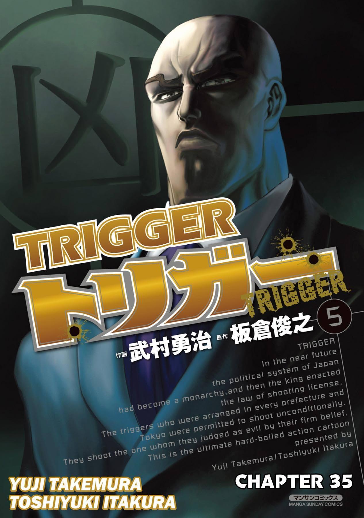TRIGGER #35