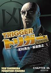 TRIGGER #36