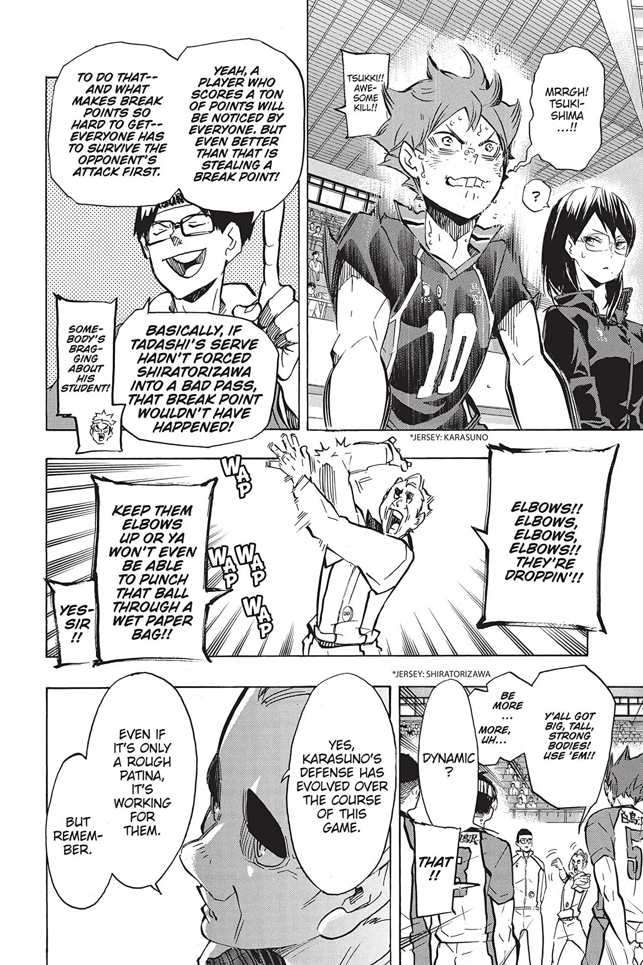 Haikyu!! Vol. 20