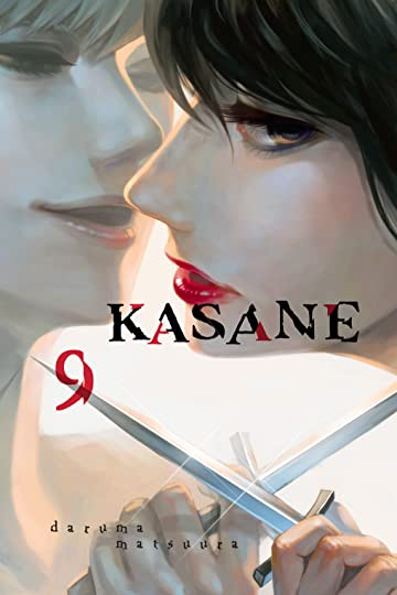 Kasane Vol. 9