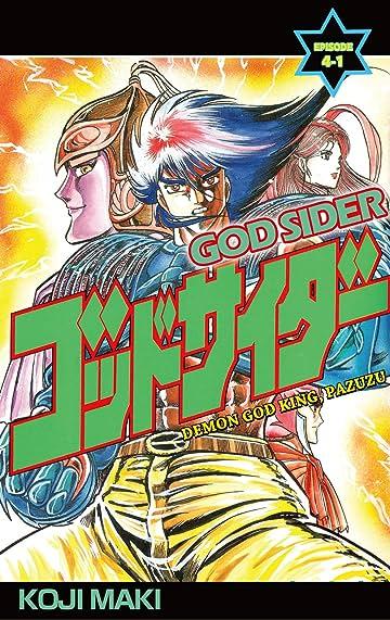 GOD SIDER #22