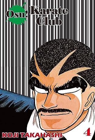 Osu! Karate Club Vol. 4