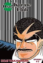 Osu! Karate Club #23