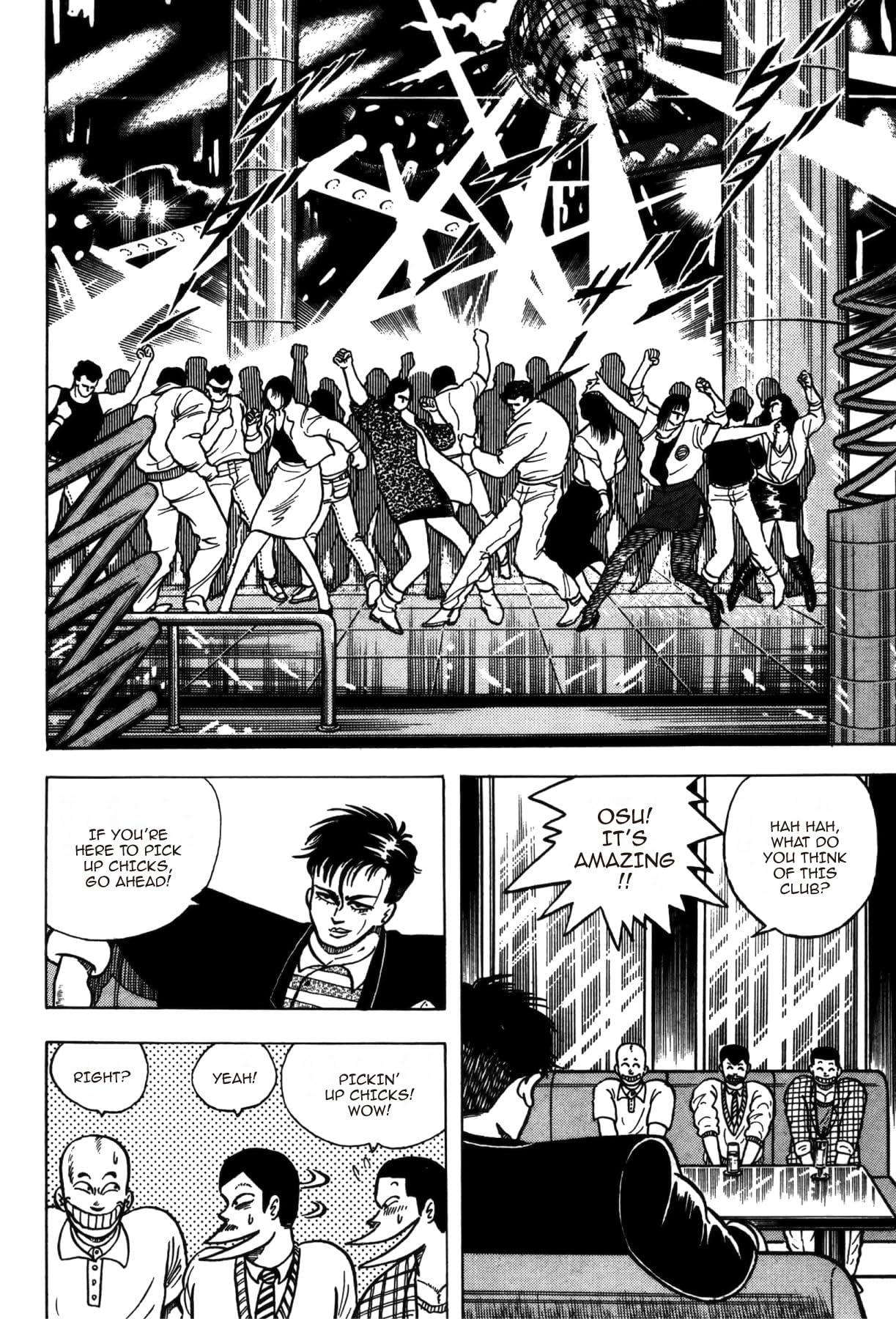 Osu! Karate Club #26
