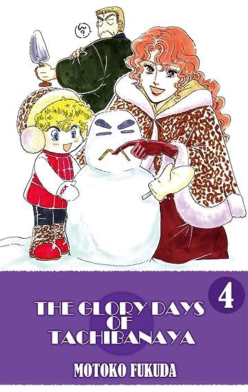 THE GLORY DAYS OF TACHIBANAYA Vol. 4