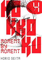 Kokkoku: Moment by Moment Vol. 4