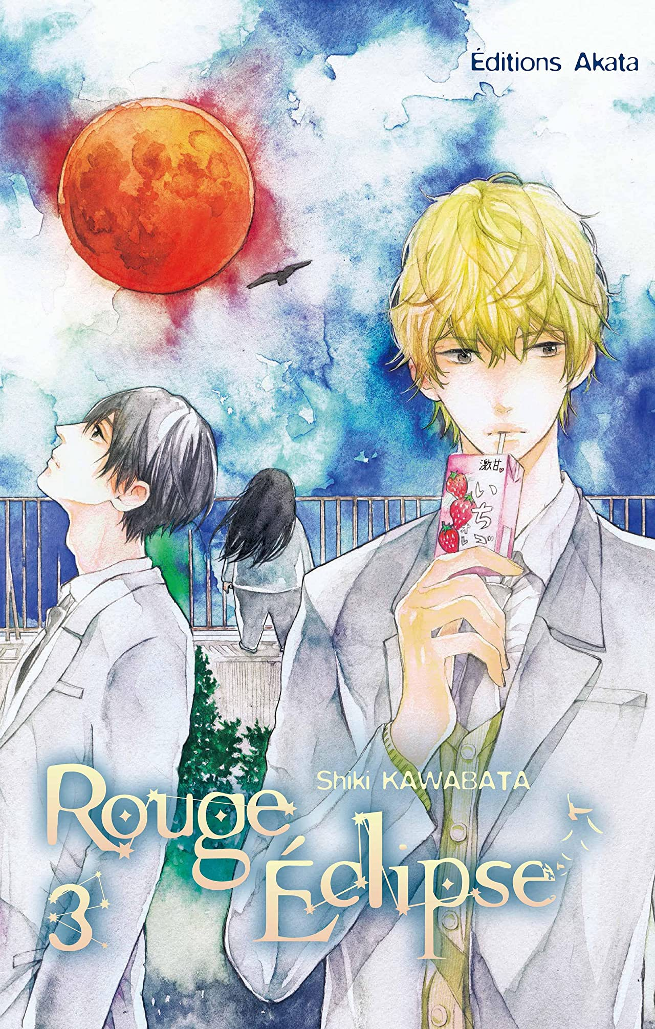 Rouge Eclipse Vol. 3