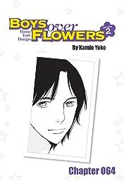 Boys Over Flowers Season 2: Chapter 64