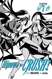 Hinowa ga CRUSH! #7