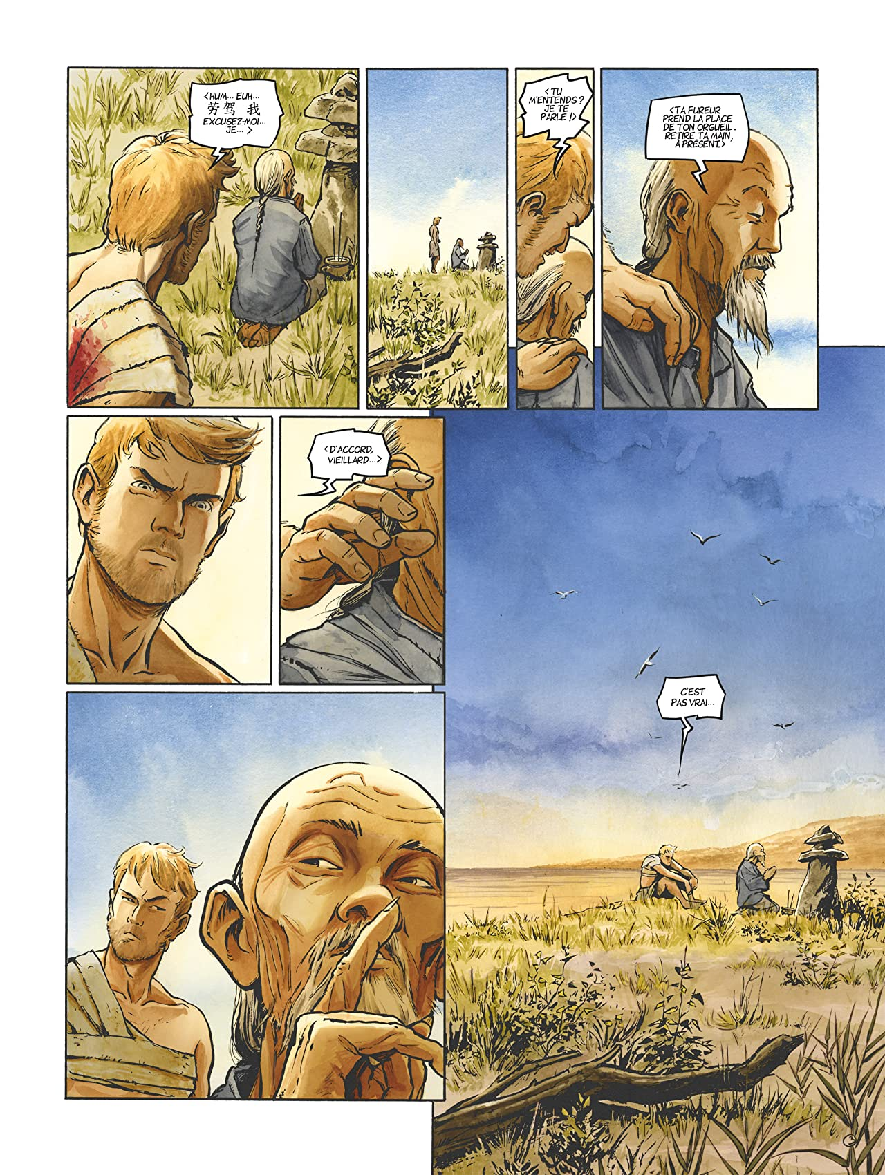 Laowai Vol. 2: La bataille de Dagu