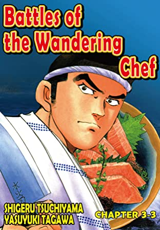 BATTLES OF THE WANDERING CHEF No.18