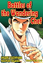 BATTLES OF THE WANDERING CHEF #32